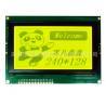 China 240×128 Dots Graphic LCD Module 144.0x104.0x12.5 Outline Dot Matrix Type wholesale