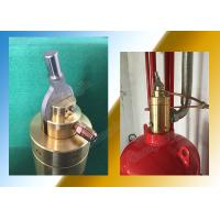 China Fm200 Automatic Fire Extinguisher Ball Valve with Solenoid Actuator wholesale