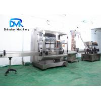 China Alcohol Liquid Bottling Machine / Stainless Steel Liquid Filling System wholesale