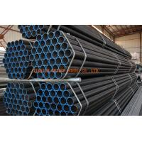 China Oiled Cold Rolled Steel Pipe , Round Welding Gas Tube St37-2 , St52-3 wholesale