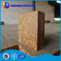 Thermal Resistant Refractory Products Silica Mullite Brick For Cement Kiln Manufactures