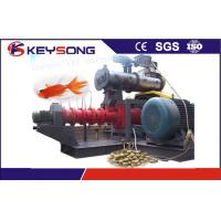 China Fish Feed Processing Machinery , Poultry Feed Making Machine wholesale