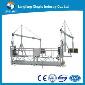China suspended platform/window cleaning cradle/gondola with2~8m working platform wholesale