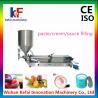 China 100-1000ml cosmetic cream filling machine, cream lotion filler for hand cream wholesale