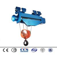 China Industrial Trolley Hoist Electric Wire Rope Pulley Lifting Hoist Machine 100kg 500kg wholesale