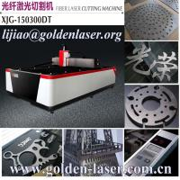 China Coherent 1000W 2000W Fiber Laser Cutter Stainless Steel 4mm to 10mm wholesale