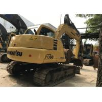 China Used original Japan Komatsu PC60-7 mini excavator wholesale