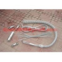 China Pulling grip,Cable grip,Support grip wholesale