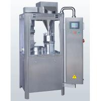 China NJP-1200 capsule filling machine wholesale