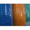 China 2016 hot sell blue fiberglass mesh for building wholesale