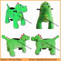 China plush motorized animals coin operated electric toy car Battery Operated Animal Rides on sale