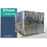 China Automatic Measuring Cup Edible Oil Tin Can Filling Machine , Can Filling Line wholesale