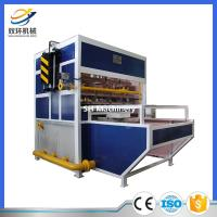 China Molded pulp packaging paper pulp molding machine made in China SH Machinery on sale