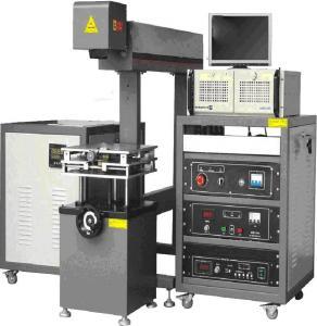 China 1064nm length YAG  Laser Marking Machine Engrave Post Press Equipment  50W wholesale