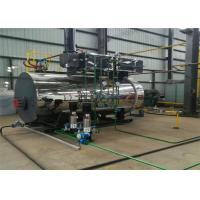 China 2 Ton Industrial Gas Diesel Oil Fired Steam Boiler For Tomato Sauce Production wholesale