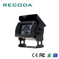 China AHD Infrared Led Police Car Cameras IP68 Waterproof IR Night Vision Rear / Front View wholesale