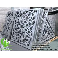 Quality Laser Cut Architectural Aluminum Cladding Panels For Building Wall Cladding for sale