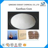 Quality Pure Xanthan Gum Oil Drilling Grade Meet API Specifications EINECS 234-394-2 for sale