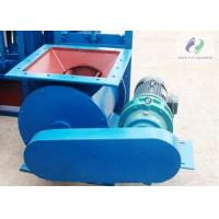 China Airlock Discharge Rotary Feeder / Rigid Impeller Feeder Simple Operation wholesale
