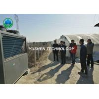 China Air Source Heat Pump for Agricultral Green House Air Conditioning Safe and Energy Saving wholesale