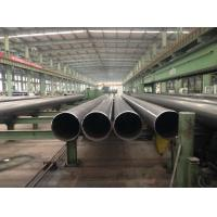 China A1 2005  Uing-Oing Submerged Arc Welding Pipes 15mm - 1626mm Outer Diameter Non Alloy /Alloy Steel wholesale