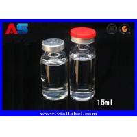 China 3ml 15ml Pharmaceutical Tubular Small Glass Containers With Lids wholesale