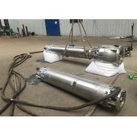 China 1200m3/H Capacity 18m Head Seawater Submersible Pump For Seafood Factory wholesale
