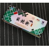 China Manufacturers customized health products box wholesale high quality cheap gift box aluminum foil box wholesale