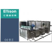 China Carbonated Drink / Beer Tunnel Pasteurization Equipment For Bottled Beverage Production Line wholesale