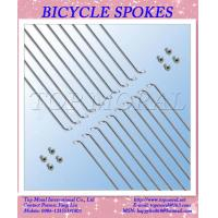 Buy cheap Good quality bicycle spokes from wholesalers