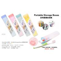 China MULTIFUNCTIONAL STORAGE BOX - 4 ASSORTED COLOR wholesale