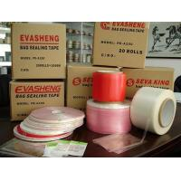 China self adhesive double side tape/oker/seva brand double sided tape wholesale