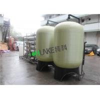China RO Seawater Desalination System RO Water Plant For Drinking wholesale