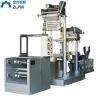 China Plastic bottle PVC shrink label making machine wholesale