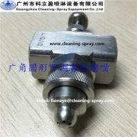 China 303 sstainles steel Wide angle spray pneumatic air atomizer nozzle on sale