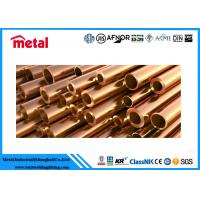 China high precision Copper Nickel Pipe corrosion resistance for Brake Lines wholesale