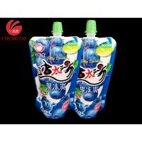 Quality Laminated Stand Up Pouch With Spout Packaging  / Juice Doypack Manufacter for sale