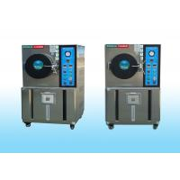 China 200kpa 250L  Stainess High Pressure Accelerated Aging Test Machine for LCD Screnn LED Products wholesale
