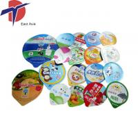 China Factory wholesale Packaging aluminum foil lids for sealing plastic cup wholesale