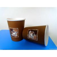 China Custom Printed Disposable Paper Coffee Cup Various Size wholesale