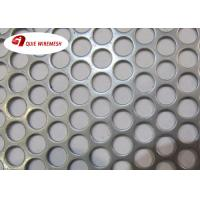 China Expanded Metal Mesh Panels Perforated Metal Plate For Architectural wholesale