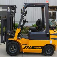 China 1.8 ton LPG forklift gas forklift with cpaper roll clamp wholesale