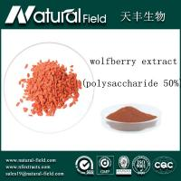 China price-off promotions Wolfberry Extract powder on sale