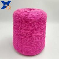 China copper plated acrylic conductive filaments 75D twist with 2plies NM20 pink bulky acrylic staple fiber ESD gloves-XT11231 wholesale