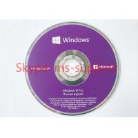 China Genuine Microsoft Software Win 10 Pro OEM Russian Version  64 Bit Package Activation Online wholesale