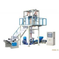 China High and Low Pressure Film Blowing Machine wholesale