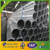 China hot dipped galvanized steel pipe wholesale
