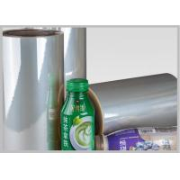 China Transparent Printable Grade Heat Shrink Film Roll For Food Packaging Industry wholesale