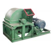 China Small Wood Processing Machine Chipper Shavings Milling High Speed Rotating For Horse Bedding wholesale