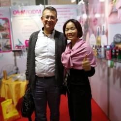 Guangzhou YELLO Packaging Co., Ltd.